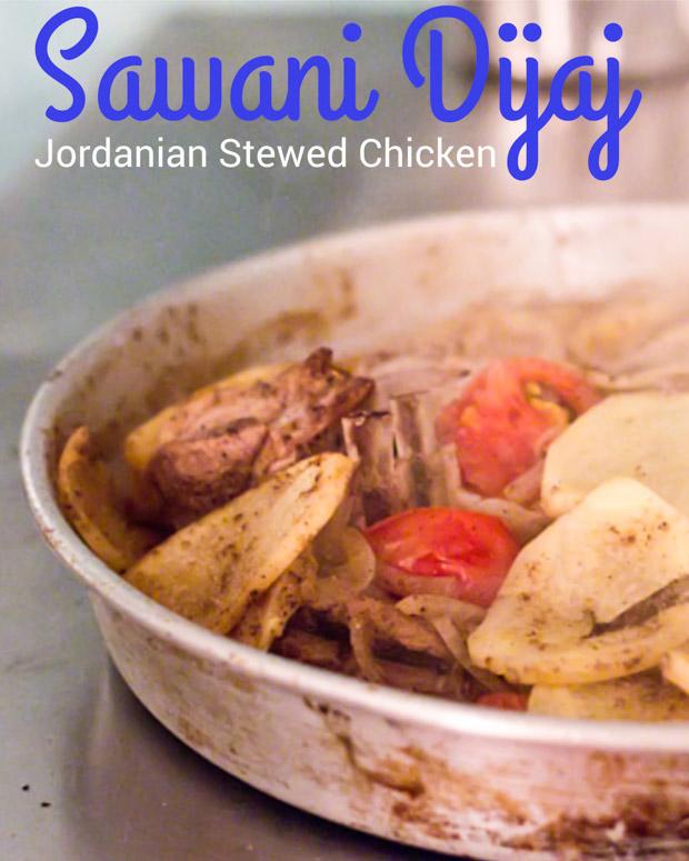 sawani dijaj jordanian stewed chicken