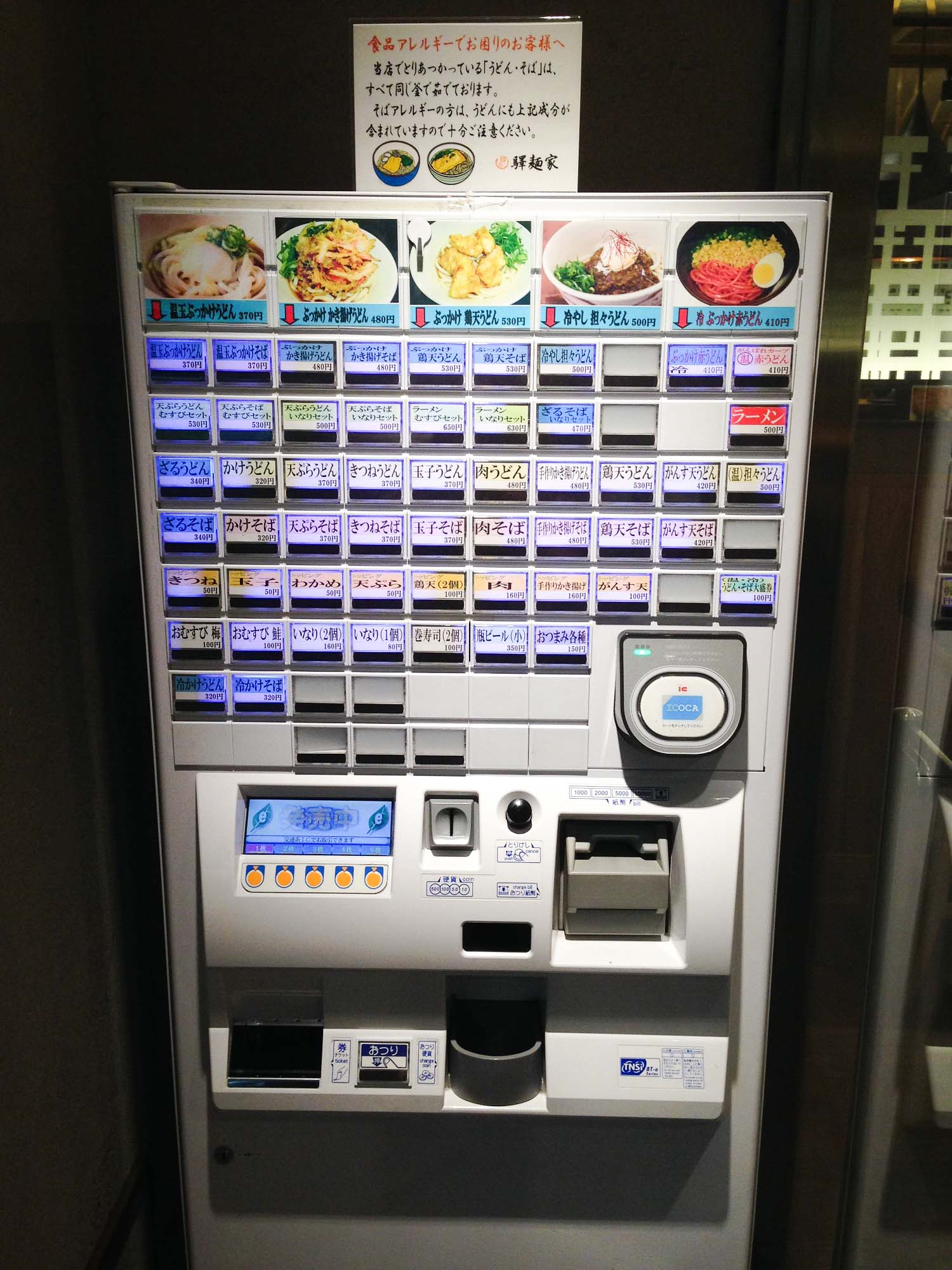 Vending machine with Japanese food.