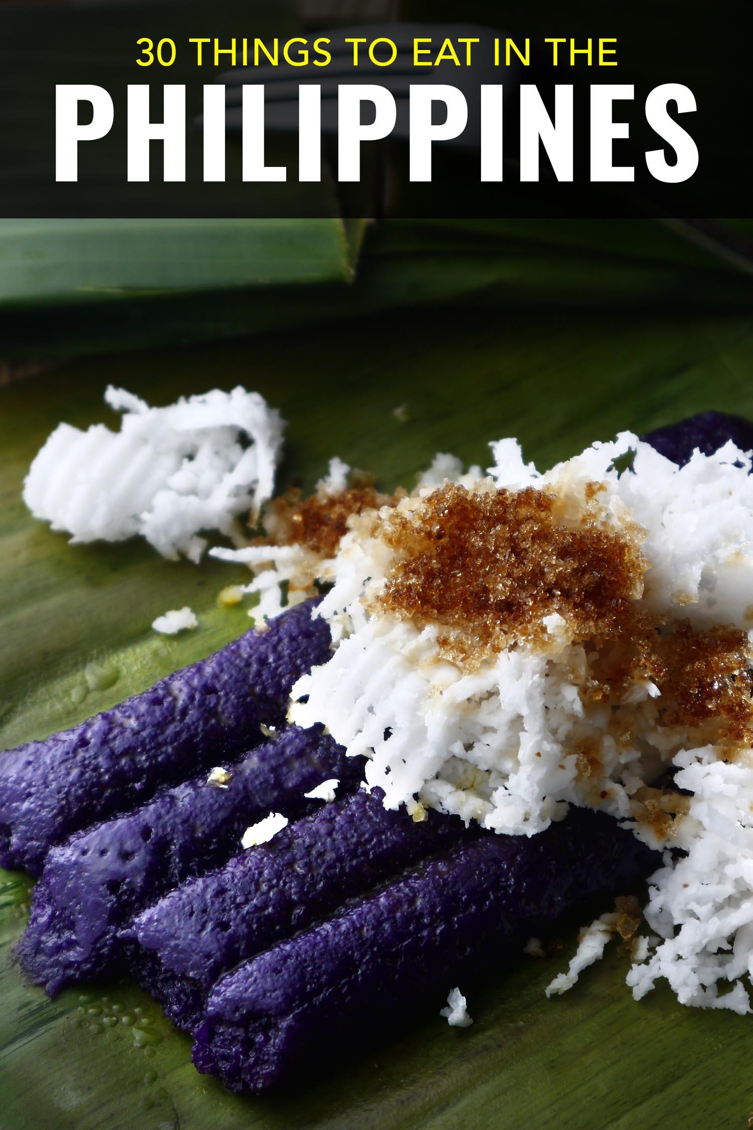 ube and sticky rice on a banana leaf